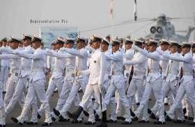 Indian Navy Recruitment 2018 : ग्रुप सी के पदों के लिए अधिसूचना जारी, इस तिथि तक करें आवेदन