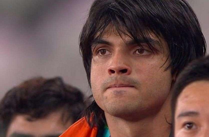 नीरज चोपड़ा की जीत के राष्ट्रगान गाते समय का वीडियो जमकर हो रहा वायरल, जानें क्या है वजह