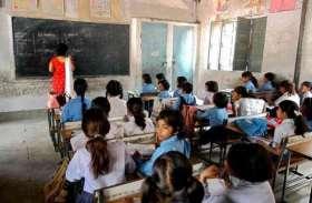 उत्तराखंड सरकार 2724 स्कूलों को बंद करेगी