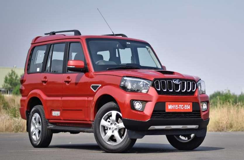 सिर्फ 4.5 लाख रुपये में मिल रही है Mahindra Scorpio, खरीदने का ऐसा मौका नहीं मिलेगा दोबारा