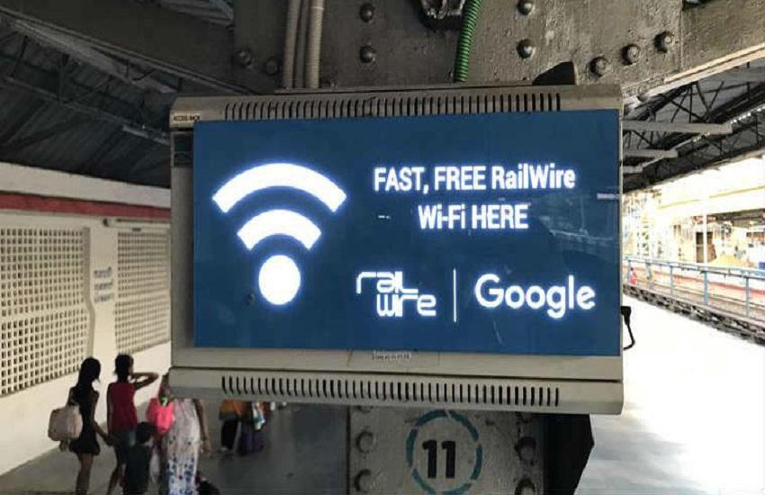 अब छोटे स्टेशनों पर भी यात्रियों को मिलेगी इंटरनेट और वाई-फाई की सुविधा