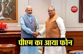 जम्मू कश्मीर के नए गवर्नर बोले- पीएम ने फोन कर कहा, तुम अब कश्मीर जाओ