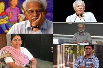 वामपंथी विचारकों की गिरफ्तारी में नियमों की अनदेखी, महाराष्ट्र सरकार को NHRC का नोटिस
