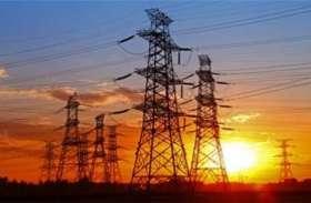 यहां 40 गांव जूझ रहे बिजली संकट से, कर्मचारी एक-दूसरे पर डाल रहे जिम्मेदारी, जवाब देने से बच रहे इंजीनियर