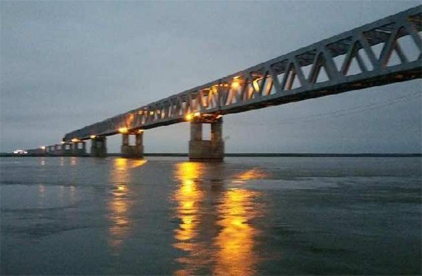 भारत का सबसे बडा रेल-सड़क पुल बोगीबिल पूरा होगा अक्तूबर में