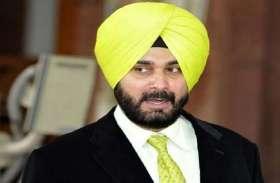 नवजोत सिंह सिद्धू के खिलाफ देशद्रोह के मामले में अब इस दिन होगी सुनवाई