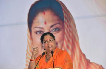 राजस्थान गौरव यात्रा का दूसरा चरण हुआ शुरू, CM राजे ने पाली के जैतारण पहुंच लिया संतो का आशीर्वाद, देखें तस्वीरें