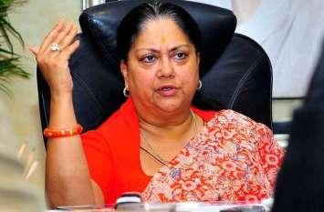 बीकानेर में सियासी पारा चढ़ा : भाजपा और कांग्रेस पदााधिकारियों ने बनाई रणनीति