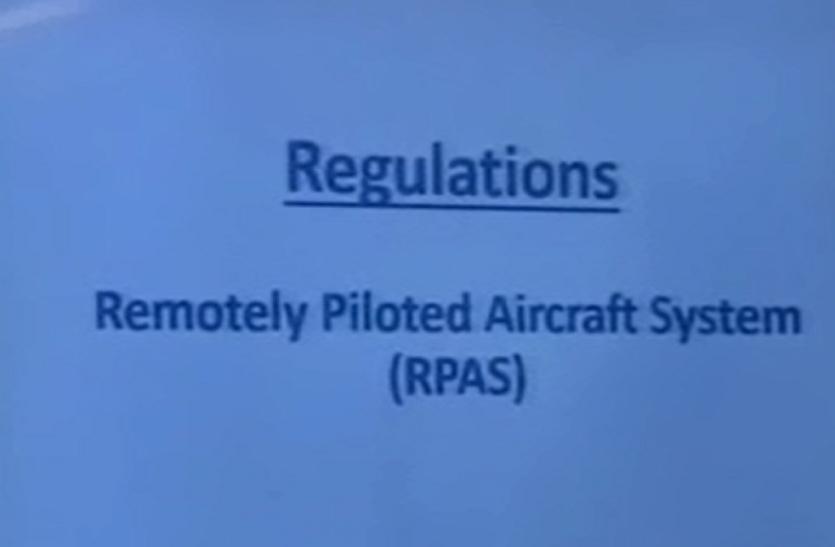 ड्रोन के नागरिक इस्तेमाल को देश में मंजूरी मिली