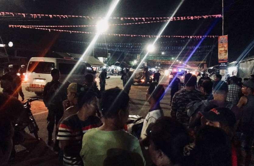 फिलीपींस में बम विस्फोट से 2 लोगों की मौत, 36 जख्मी