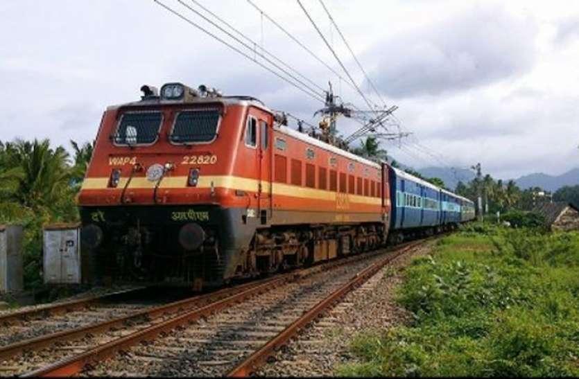 तत्काल टिकट से अलग रूट पर ट्रेन में यात्रा करने का मन नहीं है तो IRCTC वापस कर देगा पूरा पैसा!