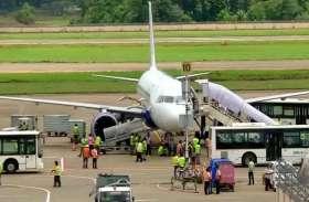 केरल बाढ़: 14 दिन बाद खुला कोच्चि इंटरनेशनल एयरपोर्ट