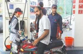 पीएम मोदी की तस्वीर लगाने को क्यों मजबूर हुए पेट्रोल पंप, जानिए पूरा मामला