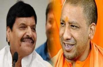 शिवपाल यादव इसलिए नहीं हुए भाजपा में शामिल, बनाई नई राजनीतिक पार्टी