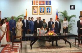 video: भारत और कंबोडिया के बीच एमओयू पर हस्ताक्षर हुए