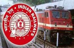 वाह रे रेलवे... जो सीट कोच में नहीं, उसे ही बुक कर दिया