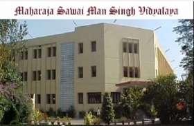 Sms School Jaipur Hindi News, Sms School Jaipur Samachar