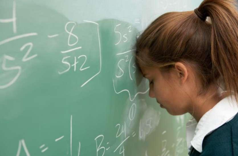 ऐसे घरों में रहने वाले बच्चों का गणित होता है कमजोर, शोध में हुआ खुलासा