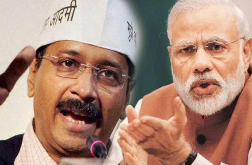 केजरीवाल ने पीएम मोदी की एक महत्वकांक्षी योजना पर लगाया अड़ंगा, कुछ बदलाव करने की रखी मांग