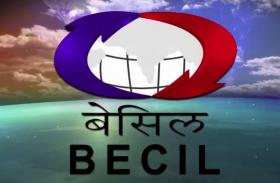 BECIL में डाटा एंट्री अाॅपरेटर के पदाें पर निकली वैकेंसी, करें आवेदन