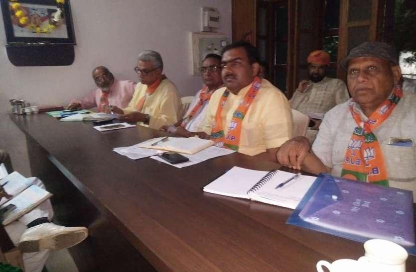 उदयपुर : भाजपा संगठन महामंत्री ने बूथ जीतने के 23 टिप्स बताए