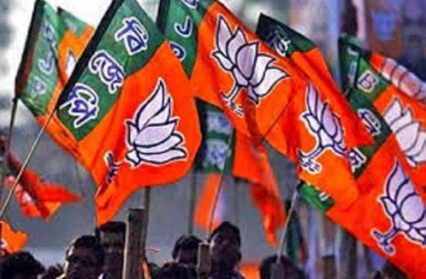 भाजपा को अपने ही गढ़ में झटका, 70 हजार मतदाताओं ने किया किनारा, नहीं देंगे वोट, जानें क्यों