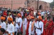 VIDEO: बड़ी तीज पर्व: शाही लवाजमे के साथ निकली गणगौर की सवारी