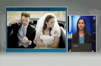 बिल चुकाने के पैसे नहीं थे, इसलिए दुल्हन ने तोड़ दी शादी...