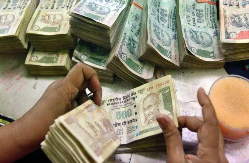 आखिर कहां हैं देश के 10 हजार करोड़ रुपए, पिछले दो साल से हैं गायब