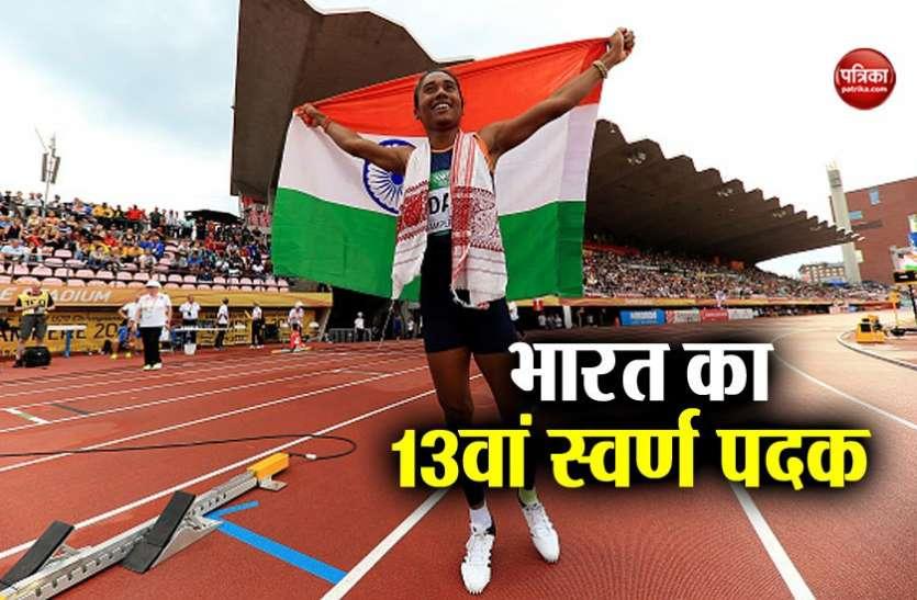 Asian Games 2018: हिमा दास एंड टीम ने भारत को दिलाया 13वां स्वर्ण पदक