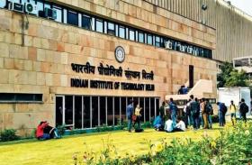 आईआईटी दिल्ली और एम्स स्थापित करेंगे बायोमेडिकल रिसर्च पार्क
