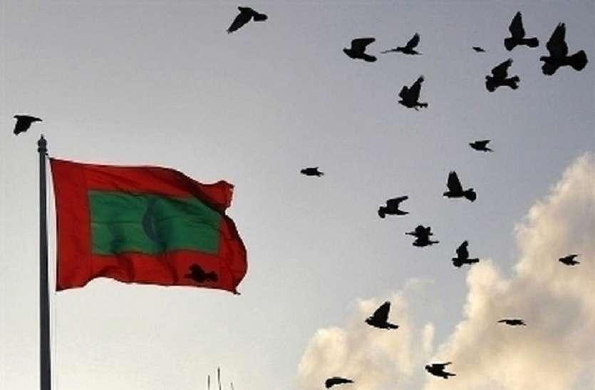 अराजकता की राह पर मालदीव, तानाशाही की ओर लौटने का डर