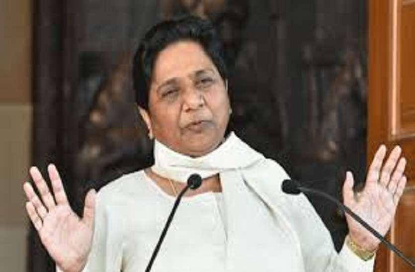 भारत बंद ने दी बसपा को दोहरी खुशी, मायावती लड़ेंगी दलितों की राजधानी से चुनाव!