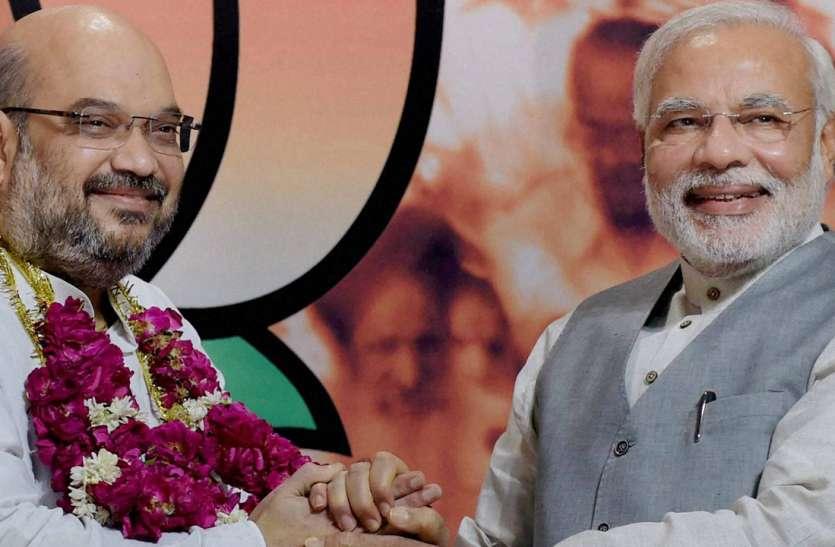 2019 लोकसभा चुनाव के लिए भाजपा के इस दिग्गज नेता का टिकट हुआ फिक्स!