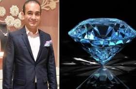 एक हीरे के जरिए नीरव मोदी ने PNB को एेसे लगाया हजारों करोड़ का चूना