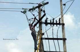 PGVCL में 104 विद्युत सहायक पद की निकली भर्ती