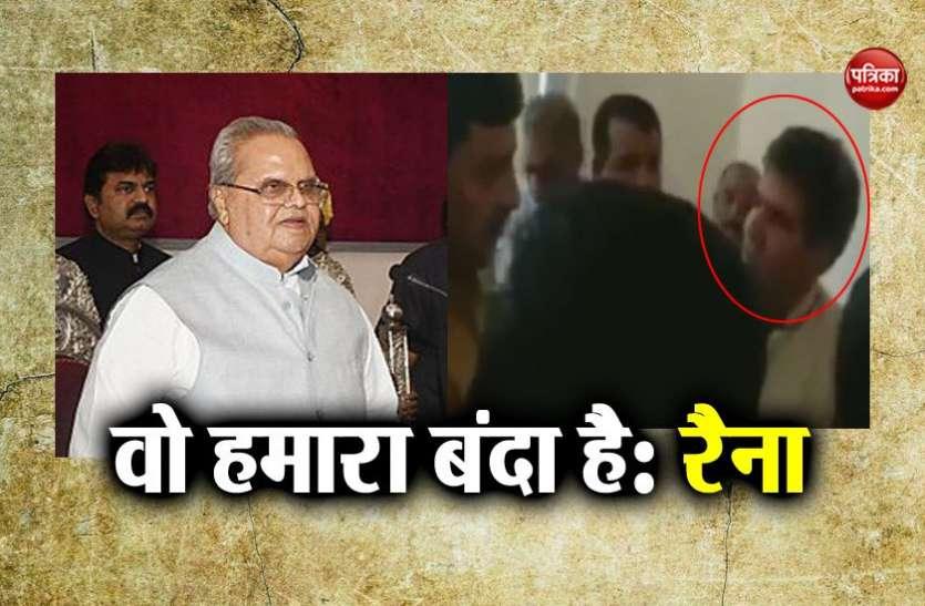 जम्मू कश्मीर बीजेपी अध्यक्ष का विवादित बयान, राज्यपाल सत्यपाल मलिक को बताया अपना बंदा