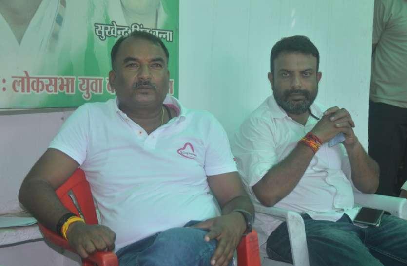 Mauganj Rewa New Distric Madhyapradesh - मऊगंज जिला बनाए जाने का हक रखता  है, घोषणा नहीं हुई तो सीएम की सभा का होगा विरोध | Patrika News