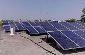 सौर ऊर्जा से रोशन होंगे जिला अस्पताल