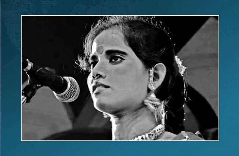 भोजपुरी गायिका तीस्ता शांडिल्य का निधन, बाबू वीर कुंवर सिंह की गाथा गाकर बटोरी थीं सुर्खियां