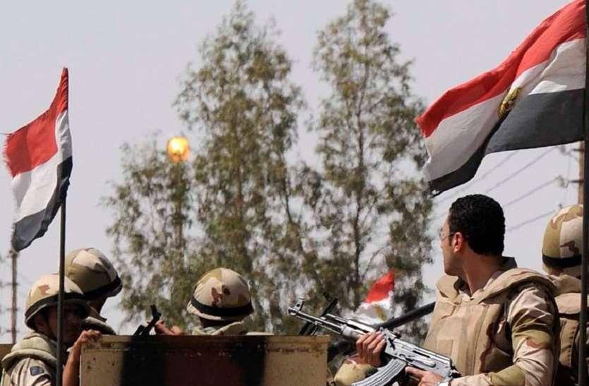 मिस्र में आतंकियों के खिलाफ बड़ा अभियान, 20 आतंकी मारे गए