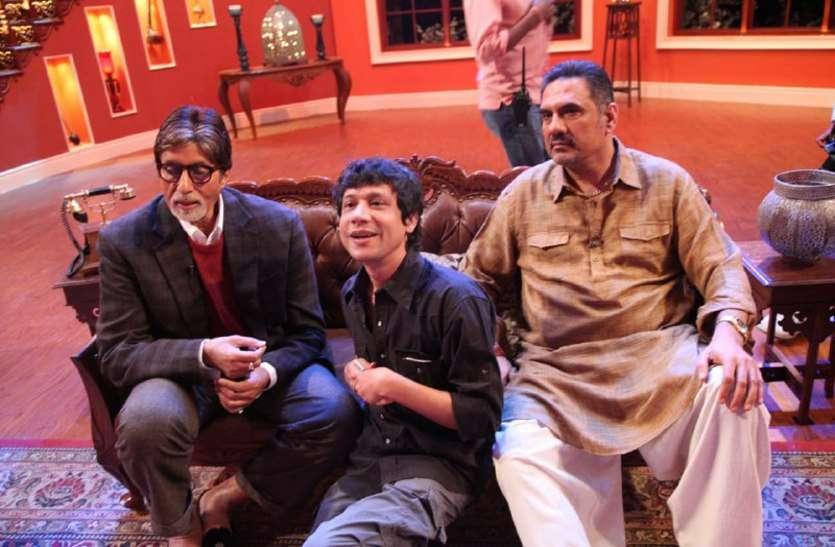 भिलाई के इस युवा ने मुंबई में बनाई अलग पहचान, नचा चुके हैं मिलेनियम स्टार अमिताभ बच्चन को