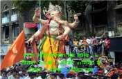 गणेश चतुर्थी- 2018,  मूर्ति स्थापना व पूजा का शुभ मुहूर्त