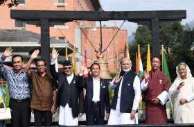नेपालः तस्वीरों में देखें बिम्सटेक शिखर सम्मेलन