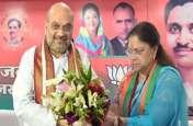 राजस्थान विधानसभा चुनावों से पूर्व भाजपा में दिखाई दे रही अंदरूणी विवाद, इस तरह जताया विरोध