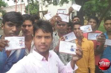 Video : छात्रसंघ चुनाव : जिले के चार राजकीय कॉलेजों में वोटिंग जारी, 11 हजार वोटर तय करेंगे उम्मीदवारों की हार जीत