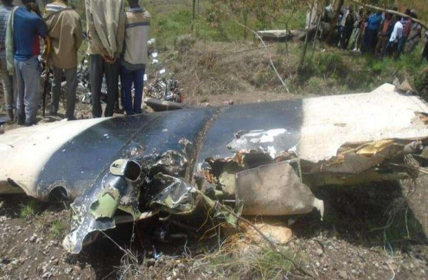 इथियोपिया में सैन्य हेलीकॉप्टर दुर्घटनाग्रस्त, 17 लोगों की मौत
