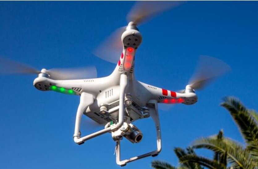 छात्रसंघ चुनाव पर नजर रख रहा ड्रोन आसमान से कैसे हो गया अचानक गायब, देखे वीडियो...