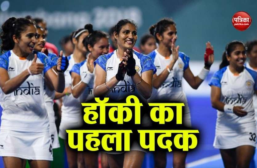 Asian games 2018: महिला हॉकी फाइनल में जापान से हारा भारत, रजत पदक से करना पड़ा संतोष