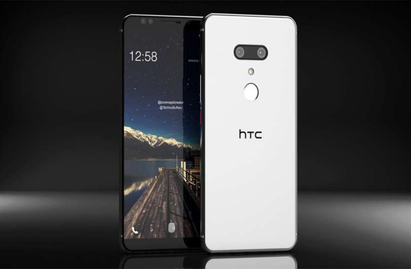 64GB इंटरनल स्टोरेज के साथ HTC U12 Life लॉन्च, जानिए कीमत व फीचर्स